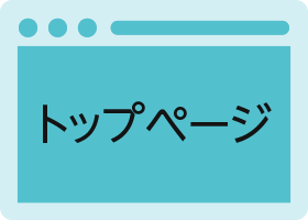 クイックデザインサービス 企業向けホームページデザイン制作パッケージCP トップページ